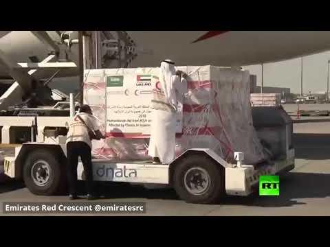 طائرة مساعدات إماراتية سعودية تتجه إلى إيران  - نشر قبل 2 ساعة