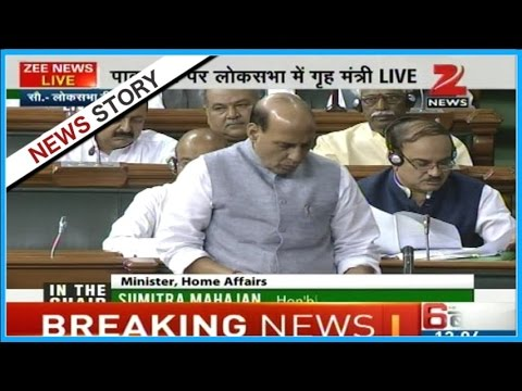Rajnath Singh Live speech in the parliament after his tour of Pakistan