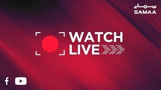 SAMAA TV live stream on Youtube.com