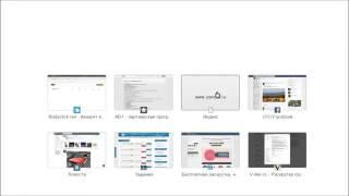 seo click net заработок в интернете за счет просмотра рекламы, за счет баннеров  Раскрутка своего пр