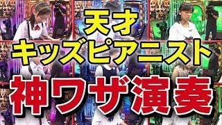関ジャニ∞のTheモーツァルト~音楽王No.1決定戦~」 2018年9月21...
