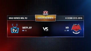 WEPLAY vs HR Week 9 Match 4 WGL RU Season II 2015-2016. Gold Series Group Round