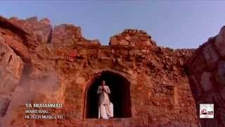 YA MUHAMMAD - WARIS BAIG - OFFICIAL HD VIDEO