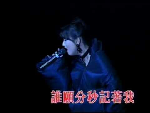 Polygram Superstar Karaoke - Andy Hui feat. Sammi Cheng