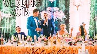 Очень красивая свадьба 2015