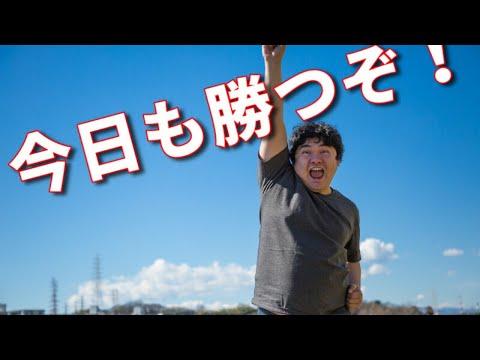 【株動画】10月1日 デイトレーダーパル のライブ配信 毎朝8時から30分番組