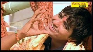 Aaja har Ki Podi Pe Har Ki Podi Pe Aa Bhole Vikas Kumar Haryanavi Shiv Bhajan Sonotek