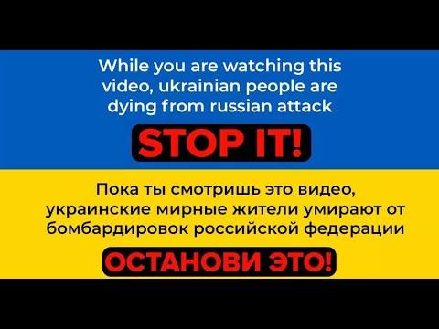 Мп3 Падает, падает ядерный фугас... - Злой Чебурашка