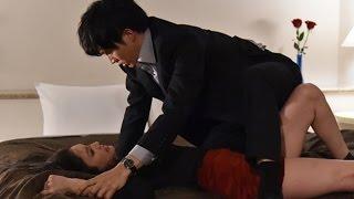 【サイレーン】松坂桃李 菜々緒をベッドに押し倒す!? 破滅への罠 第6...