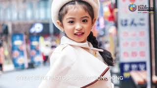 Seoul Kids Fashion Week (29/01-02/02/2020)