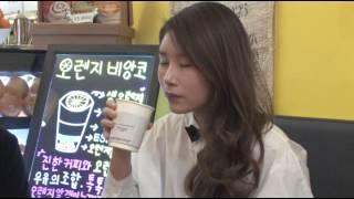 """이데일리TV 맛집특공대 수입커피전문점 """"봉지커…"""