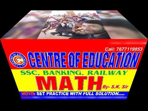 CENTRE OF EDUCATION IMAGE VIDEO..