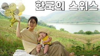 (딸바보 가족시트콤)아기와 해외여행 가고싶을때ㅣ한국의 …