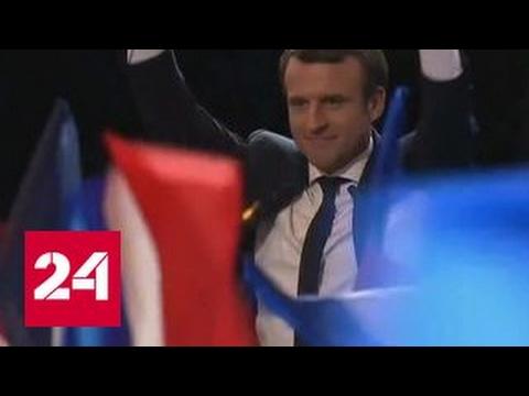 Макрон и Марин Ле Пен вышли во второй тур: чего ждать французам