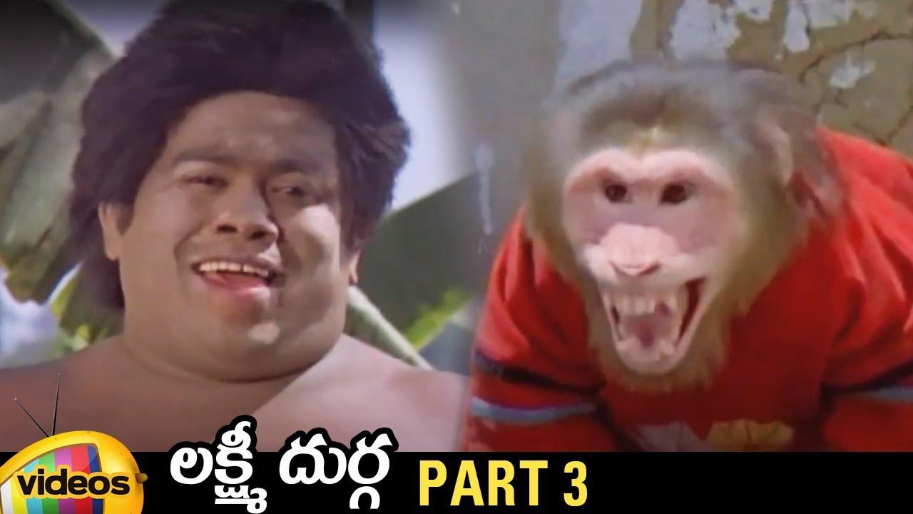 Download Lakshmi Durga Telugu Full Movie HD   Nizhalgal Ravi   Baby Shamili   Senthil   Part 3   Mango Videos