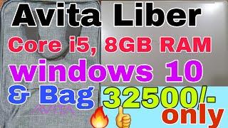 Avita liber core i5 ,8gb ram,256 gb ssd unboxing ,#cheapestlaptop, #bestlaptop
