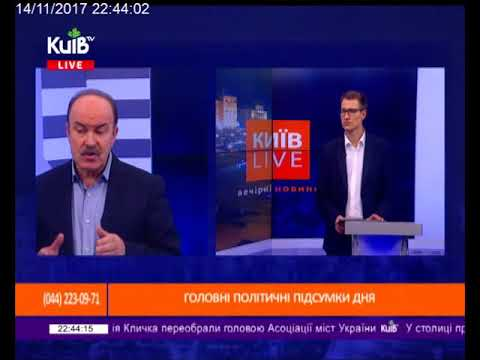 Телеканал Київ: 14.11.17 Київ Live 22.30