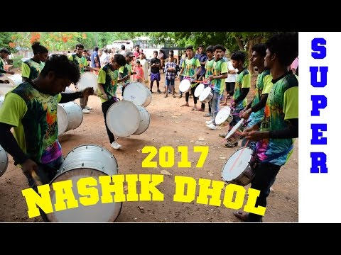 Nazic Dhol Nashik Doll Original  Full Bass By Heart Beats Cheroor,Thrissur,Kerala 2017