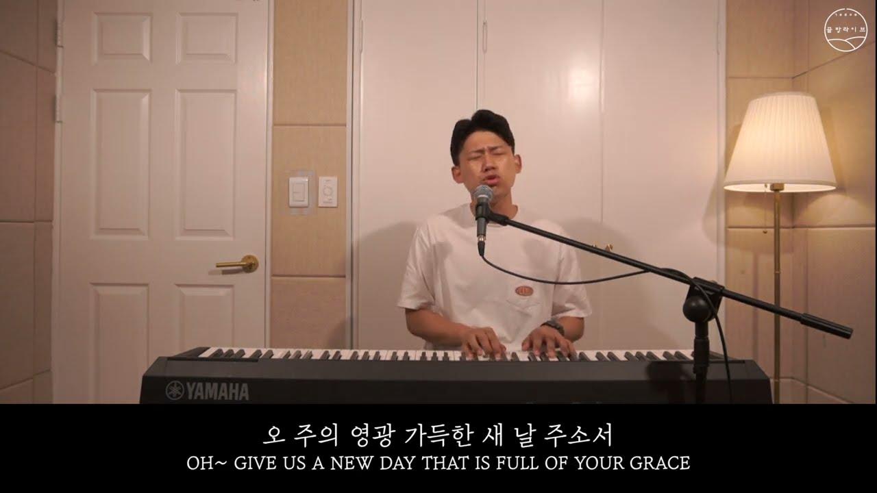 [골방라이브] 부흥