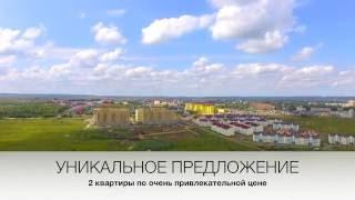 Акция в ЖК Семейный | Купить квартиру Пенза | Недвижимость Пенза(, 2016-09-27T13:52:41.000Z)