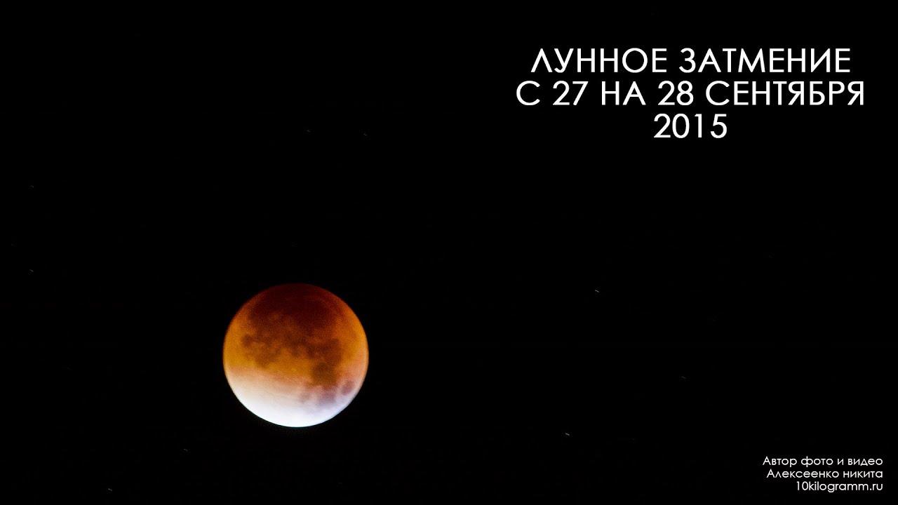 гороскоп на 27-28 сентября
