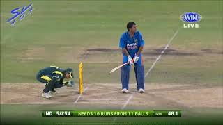 Best finisher in cricket history    MS DHONI   