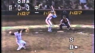 1983 浅野啓司 1