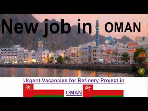 7 Jobs In Oil & Gas And 5 Teacher Jobs In Oman Apply Now//How To Apply For New Job In Oman