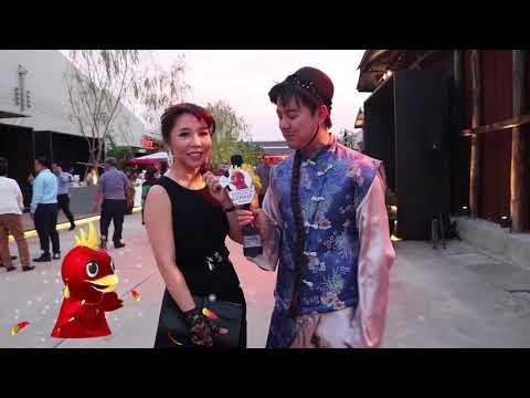 Bangkok gossip ตอน ล้วงลับวิทยายุทธ On air 16/11/60