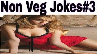 Non Veg Comedy | Dirty Jokes | Hindi Adult Jokes | Short Joke Film|non veg jokes|jokes|#3