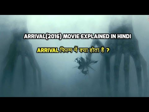 arrival full movie in hindi 480p watch online