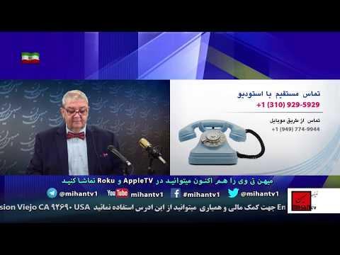 میکروفون آزاد با سعید بهبهانی برنامه سیزدهم دسامبر 2019 40 سال بعد از اشغال مکه توسط سلفیست ها