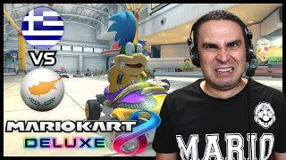2J vs SUBSCRIBERS! (Μario Kart 8 Deluxe #6)