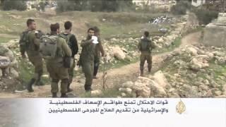 قوات الاحتلال تمنع إنقاذ الجرحى الفلسطينيين