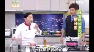 臺灣小吃:蚵仔煎的詳細做法