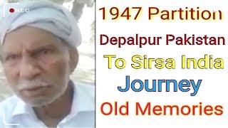 1947 Story Diwan Chand kamboj  Sirsa District Haryana India