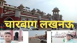 CHARBAAG RAILWAY STATION ! LUCKNOW TOUR