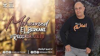 mohamed el berkani - Reggada-2k19 ( music exclusive )