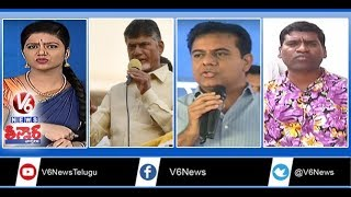 Political Leaders Election Campaign | Chandrababu And balakrishna R...