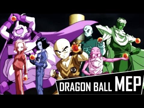 Dragon Ball MEP ~ We Are The Chosen!