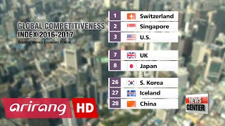 Korea ranks 26th on WEF global competitiveness index