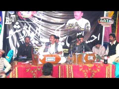 panjabi fog singer Talib Hussain Dard of Jhang Panjab dil walon ki mihfil