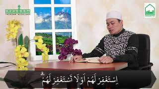 Murottal Al Quran || Juz 10  At-Taubah ; 69-93 || Mu'allim Ahmad Sihabudin, S.Ud. [Assalaam TVID]