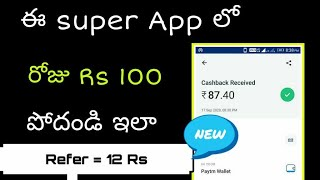 Long time earning app   Earn daily Rs 100 free paytm cash with super earning app   GMK Tech Telugu