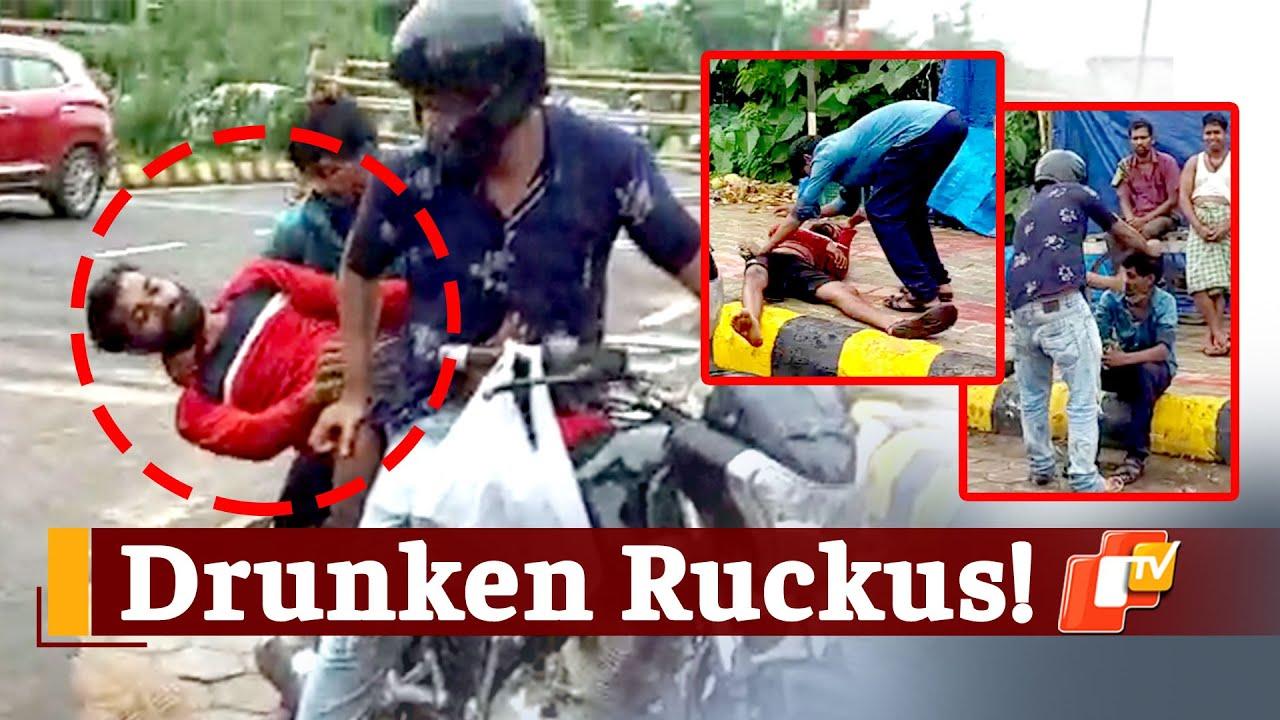 Download Drunken Brawl On Bhubaneswar Street During Lockdown, Police Detain 3 Youths | OTV News