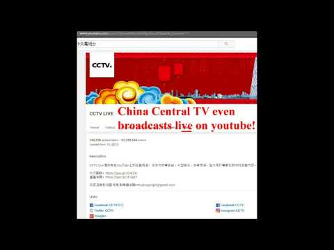 Sign petition, ask Trump to block all Chinese news media in the USA!