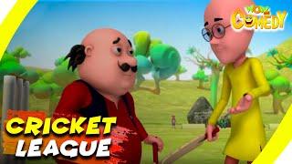 Motu Patlu- EP26B   Cricket League   Funny Videos For Kids   Wow Kidz Comedy