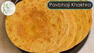 Pavbhaji Khakhra   Crunchy & Light Khakhra   Delicious & Healthy Snack Recipe ~ The Terrace Kitchen