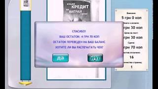 видео Автоматический копировальный аппарат