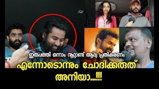 പ്രണവ് മോഹൻലാൽ തകർത്തോ ? | Irupathiyonnaam Noottaandu Pranav Mohanlal Movie Audience Response/Review